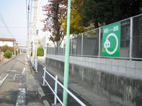 20051128_028
